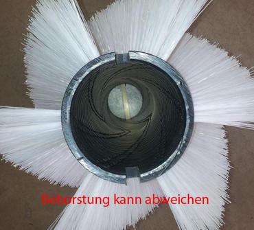 Bürstenwalze für Fimap Sigma 85 / Sigma 888 / Sigma 9 Beborstung: 5 Komponenten Borsten spiralförmig